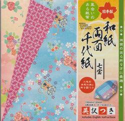"Double-sided Washi Ryomen Chiyogami Shippou (7 treasures) 6"" 28 Sheets"
