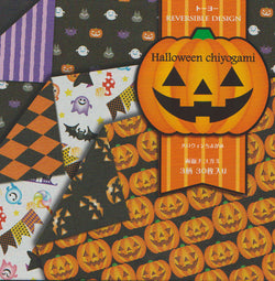 "Double-sided Halloween Chiyogami 6"" 30 Sheets"