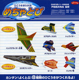 "Paper Airplanes Kit 6"" 12 Sheets, 11.4"" 2 Sheets (8 planes)"