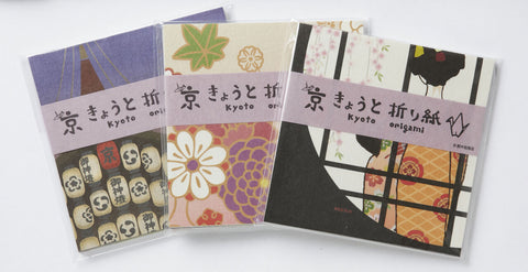 "Kyoto Origami Paper 4.6"" (11.8cm) 24 Sheets"