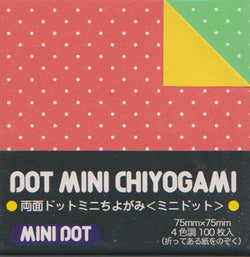 "Double-Sided Mini-Dot Chiyo 3"" 100 Sheets"