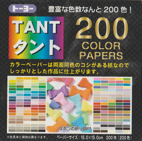 "TANT Double-Sided Assorted 6"" 200 color 200 Sheets"