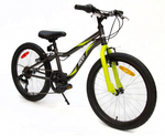 AVP K20 7 Speed - Children's Bike (Boys)