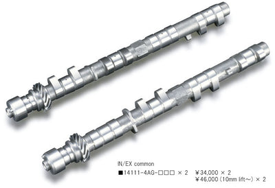 Toyota 4AG (16 Valve) High Power Profile Camshafts - For Inner Shim Kit