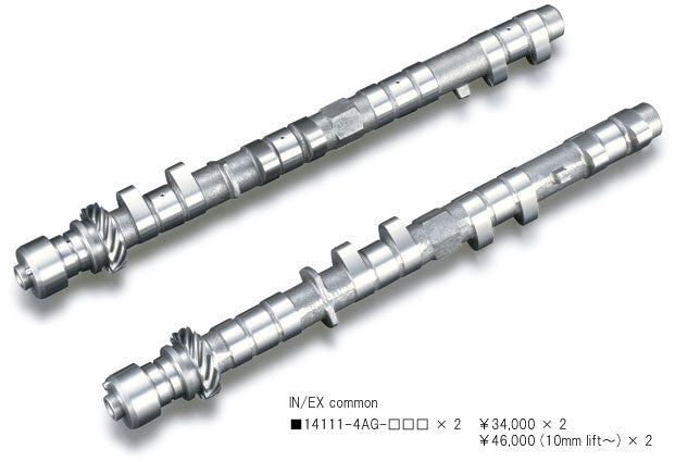 Toyota 4AG (16 Valve) High Power Profile Camshafts - For Standard Lifter