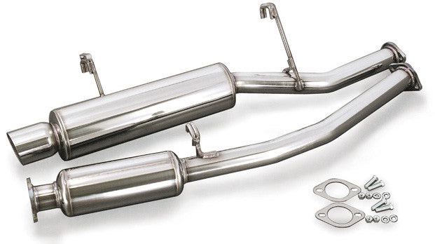 Toyota 4AG (AE86) Sports Muffler System (SUS)