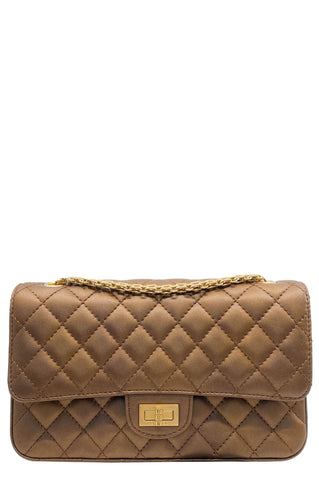 CHANEL 19 Light Beige Small
