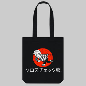 BIG Kurosu Chekku Tote Bag