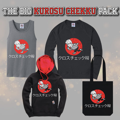MEAL DEAL - THE BIG KUROSU CHEKKU PACK