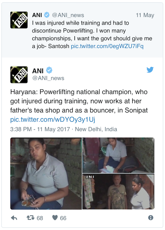National Level Powerlifting Champion Forced to Sell Tea to Feed Family