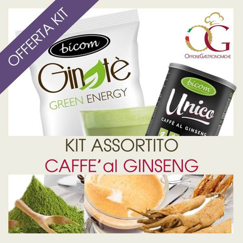 KIT | Caffè al Ginseng per Bar - officinegastronomiche