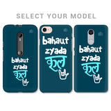 Bahaut Zyada Cool Phone Cover
