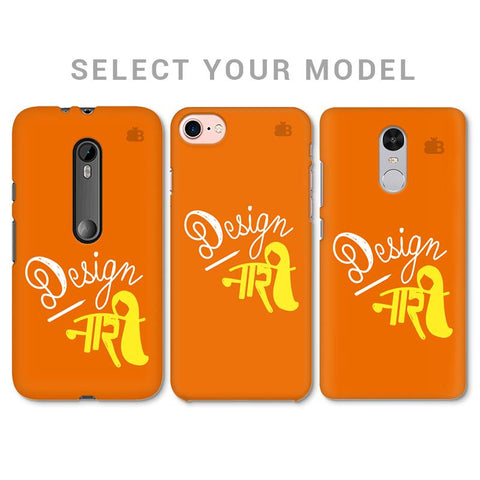 Design Naari Phone Cover