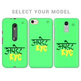 Update KYC Phone Cover