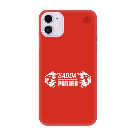 Punjab Xi Apple Iphone 11 Cover