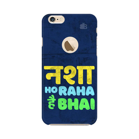 Nasha Bhai Apple iPhone 6 with Apple Round Cover