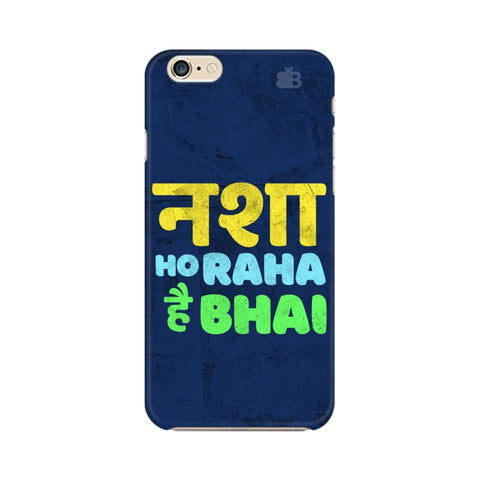 Nasha Bhai Apple iPhone 6s Plus Cover