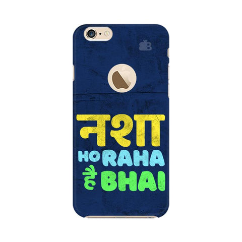 Nasha Bhai Apple iPhone 6s with Apple Round Cover