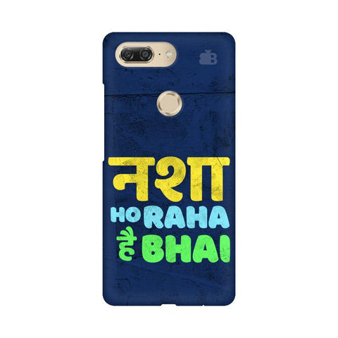 Nasha Bhai Gionee M7 Design Cover