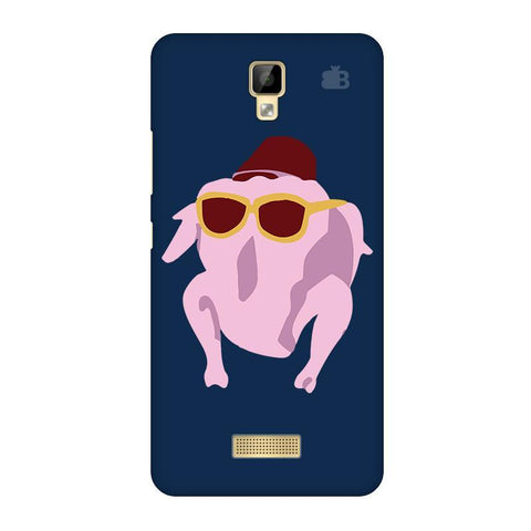 Turkey Gionee P7 Phone Cover