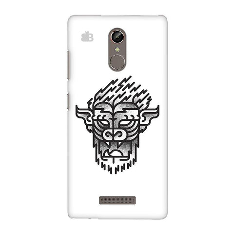 Arty Lion Gionee S6S Phone Cover