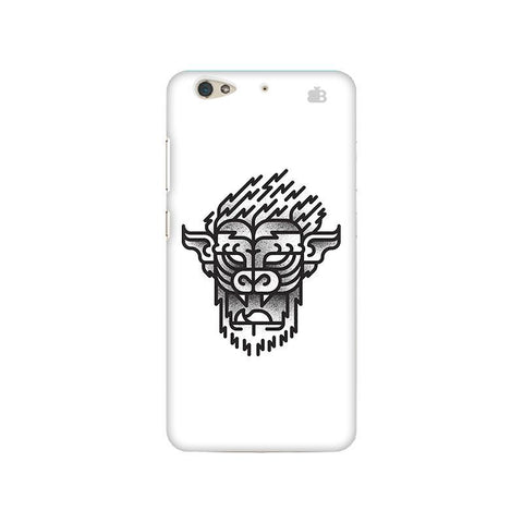 Arty Lion Gionee S6 Phone Cover