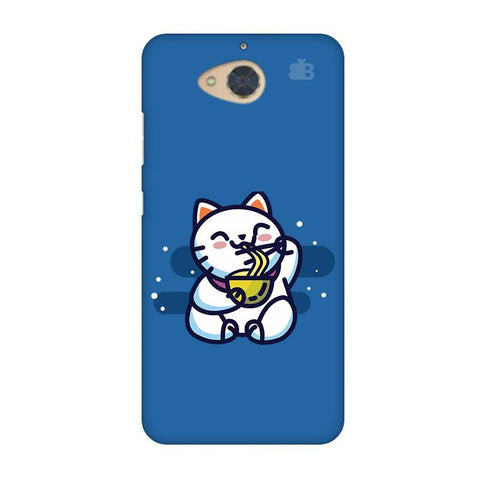 KItty eating Noodles Gionee S6 Pro Phone Cover