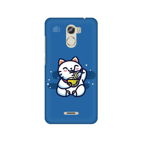 KItty eating Noodles Gionee X1 Phone Cover