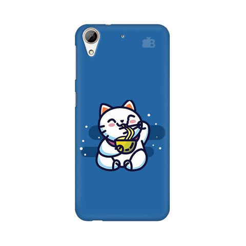 KItty eating Noodles HTC Desire 626 Phone Cover
