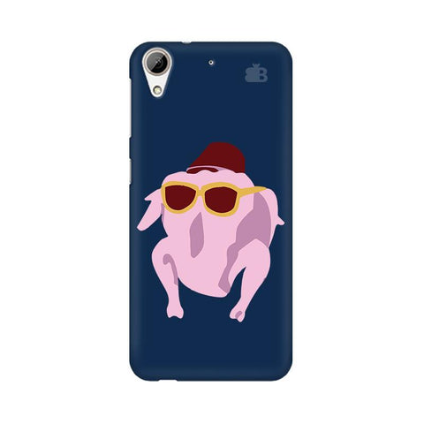 Turkey HTC Desire 626 Phone Cover