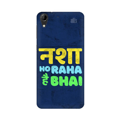 Nasha Bhai HTC Desire 728 Cover