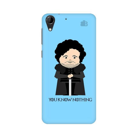 You Know Nothing HTC Desire 728 Phone Cover