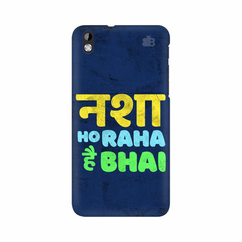 Nasha Bhai HTC Desire 816 Cover