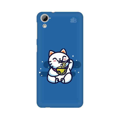 KItty eating Noodles HTC Desire 826 Phone Cover