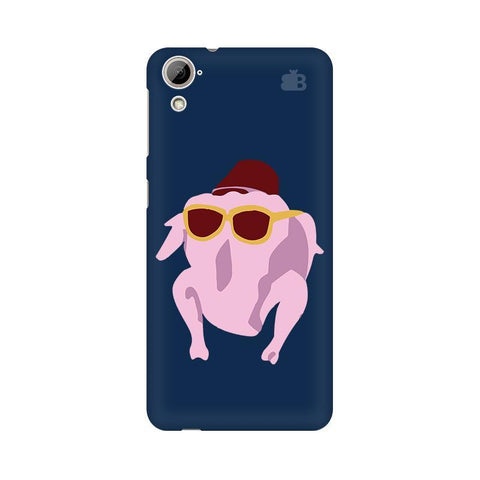 Turkey HTC Desire 826 Phone Cover