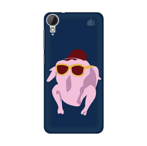 Turkey HTC Desire 828 Phone Cover