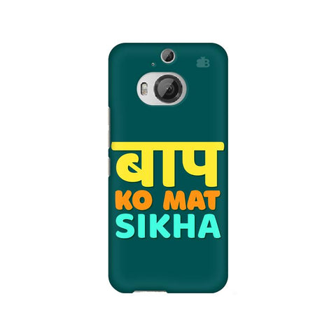 Baap ko mat Sikha HTC M9 Plus Cover