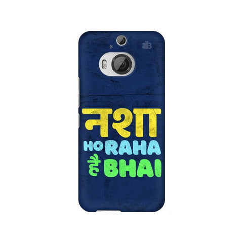 Nasha Bhai HTC M9 Plus Cover