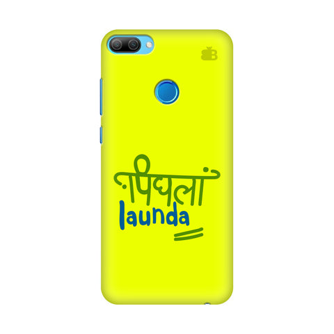 Pighla Launda Honor 9N Cover