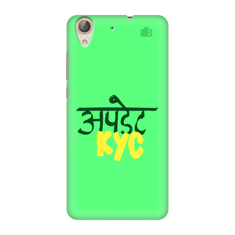 Update KYC Honor Holly 3 Cover