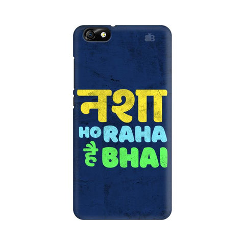 Nasha Bhai Huawei Honor 4X Cover