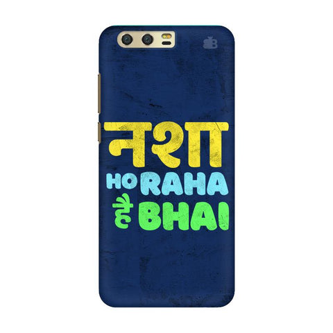 Nasha Bhai Huawei Honor 9 Cover