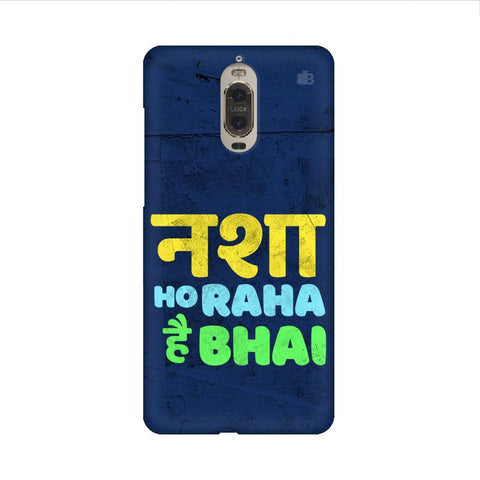 Nasha Bhai Huawei Mate 9 Pro Design Cover