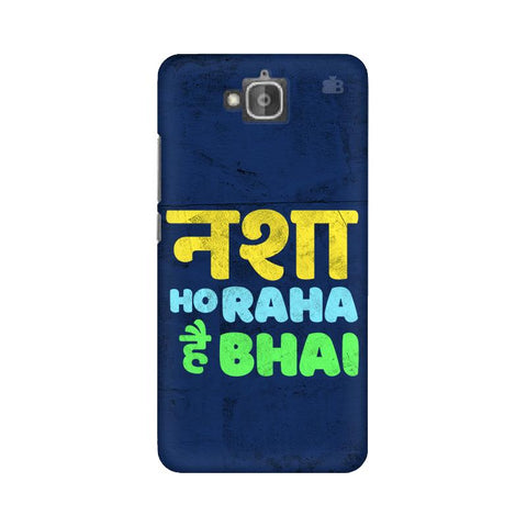 Nasha Bhai Huwaei Honor Holly 2 Plus Cover