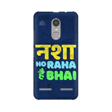 Nasha Bhai Lenovo K6 Power Cover
