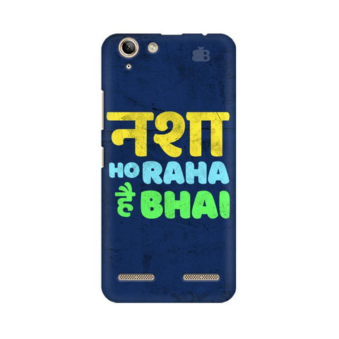 Nasha Bhai Lenovo Vibe K5 Plus Cover