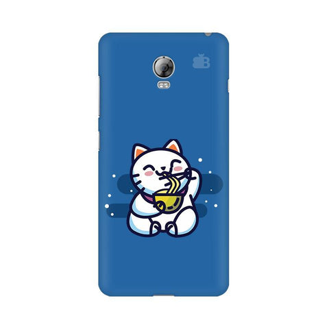 KItty eating Noodles Lenovo Vibe P1 Phone Cover