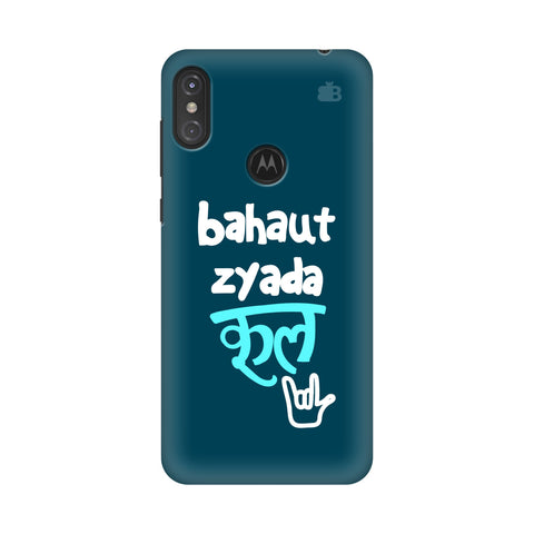 Bahaut Zyada Cool Motorola Moto One Power Cover