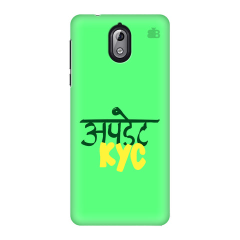 Update KYC Nokia 3 Cover