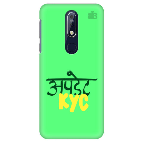 Update KYC Nokia 7.1 Cover